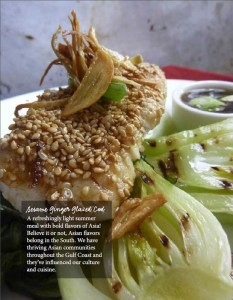 Sesame Ginger Glazed Cod